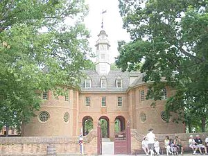 Capitol (Williamsburg, Virginia) - Reconstruction of the first Williamsburg capitol