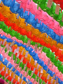 Colored Lanterns At The Lotus Lantern Festival In Seoul South Korea Celebrating Anniversary Of Buddhas Birthday
