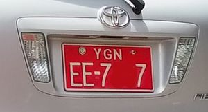 Vehicle registration plates of Myanmar - A commercial vehicle plate. Two numbers have been redacted to protect the owner's identity.