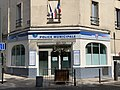 Commissariat Police Municipale Perreux Marne 2.jpg