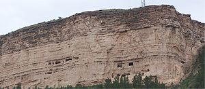Geologic record - The layer cake like appearance of concordant strata laid down over hundreds of thousands of years.