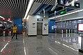 Concourse of Yanshan Station (20180120170227).jpg