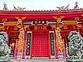Confucian Shrine - panoramio (23).jpg
