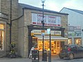 Cooplands, Market Place, Wetherby (25th January 2020).jpg