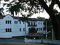 Corporación de Estudios Tecnológicos del Norte del Valle (COTECNOVA). Cartago, Valle, Colombia.JPG