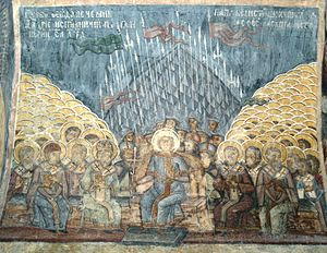 Gregory of Nyssa - The First Council of Constantinople, as depicted in a fresco in the Stavropoleos Monastery, Bucharest, Romania.