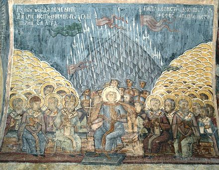 The First Council of Constantinople, as depicted in a fresco in the Stavropoleos Monastery, Bucharest, Romania. Council of Constantinople 381-stavropoleos church.jpg