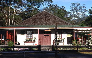 Kangaroo Valley, New South Wales - Image: Country Town 0005