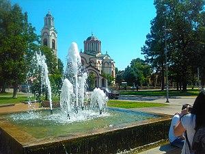 Trstenik, Serbia - Image: Crkva Svete Trojice u Trsteniku