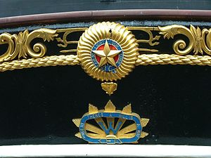 Jock Willis Shipping Line - The stern of the Cutty sark,  showing the Willis logo