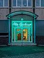Dülmen, Alte Sparkasse, Eingang Ostring -- 2021 -- 4649-55.jpg