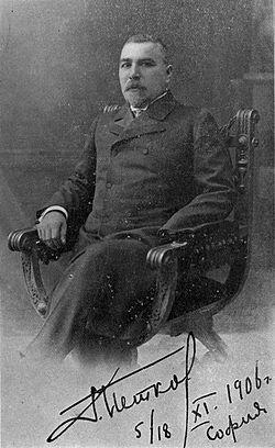 D. Petkov (W Le Queux).jpg
