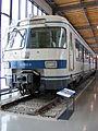 DB Baureihe 420 - 002 außen - Verkehrszentrum.JPG