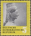 DDR 1959 Michel 742 Kopf.JPG