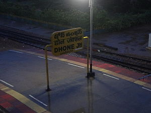 DHONE STATION BOARD.jpg