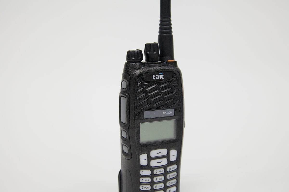 Digital mobile radio wikipedia for Mobil wikipedia