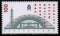 DPAG-1997-MesseprivilegLeipzig.jpg