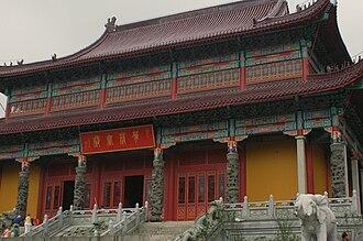 Dabeilou Temple - Image: Dabeilou jin Hua 1