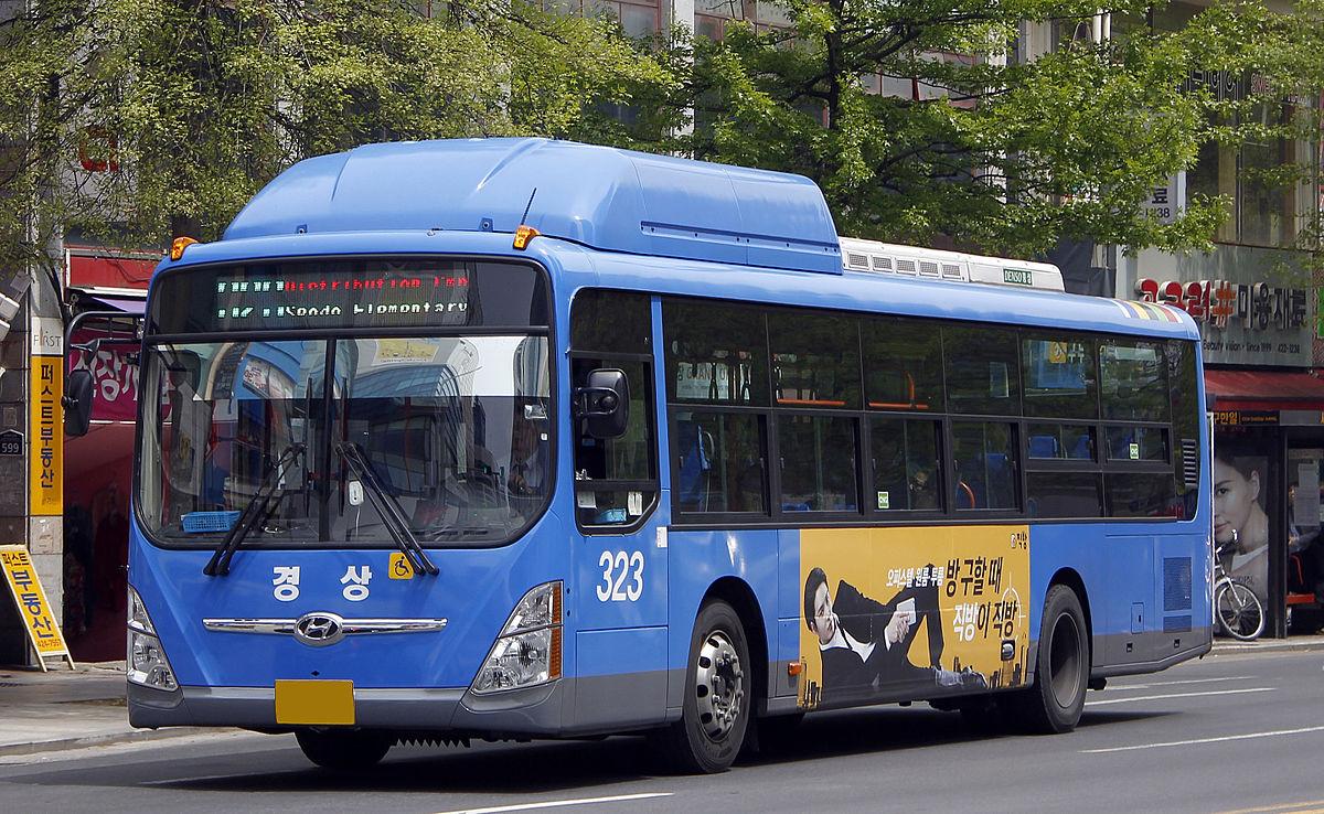 Hyundai Aero City - Wikipedia