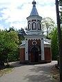 Daugavpils, Latvia - panoramio (44).jpg