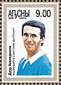 Daur Akhvlediani 2009 stamp of Abkhazia.jpg