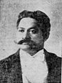 David Kawananakoa from 1902 Advertiser.jpg