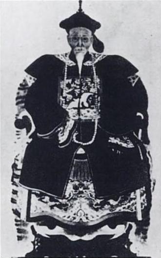 Deng Tingzhen - Viceroy Deng Tingzhen