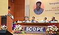 """Dharmendra Pradhan addressing at the inauguration of a two day workshop of Oil Marketing Companies on """"Integrated Margin Management"""", in New Delhi on July 31, 2014.jpg"""