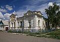 Dimitrovgrad Komsomolskaya133.JPG