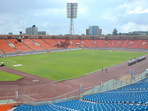 Football at the 1980 Summer Olympics - Image: Dinamo Stadium Minsk