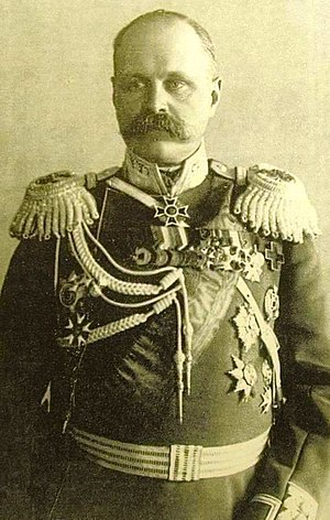 Vladimir Dzhunkovsky - Vladimir Dzhunkovsky,  Governor of Moscow