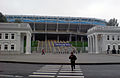 Dnipro Arena-View from Kucherevsky boulevard (North Enter).jpg