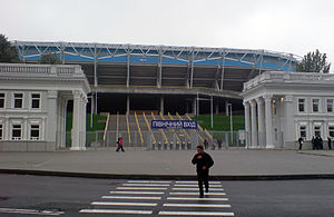 Dnipro-Arena - North entrance of the stadium
