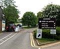 Draycote Water carpark entrance - geograph.org.uk - 1297553.jpg