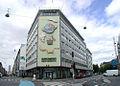 ERV facade.jpg
