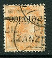 East India postage Queen Victoria stamp used in Zanzibar - Two annas brown, 1867-1872.jpg
