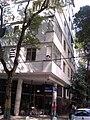 Edifício Ingá.jpg