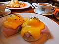 Eggs Benedict and coffee.jpg