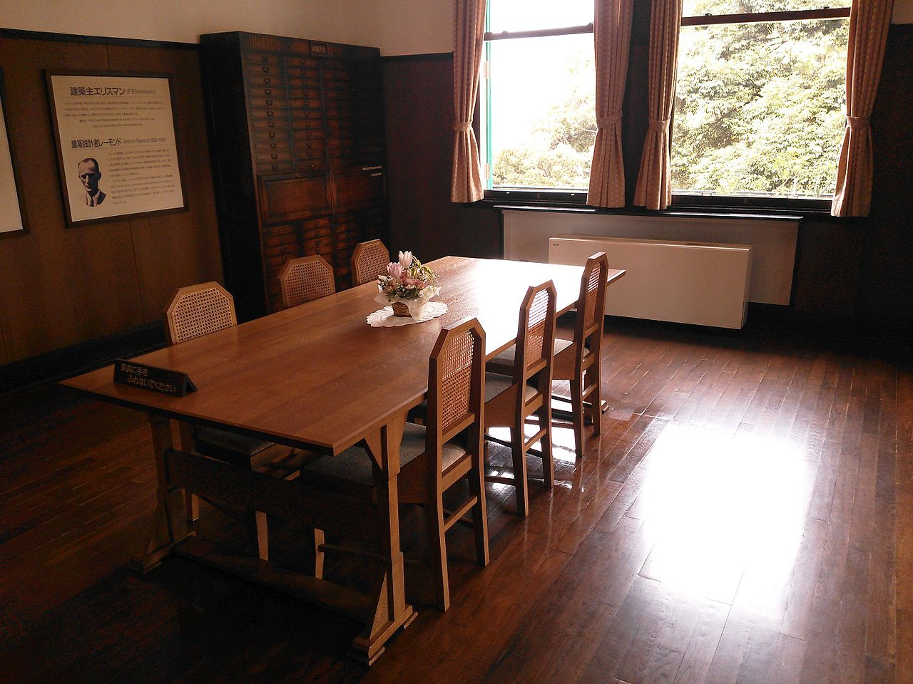 File ehrismann residence dining wikipedia for Dining room c house of commons