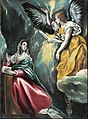 El GRECO (Domenikos Theotokopoulos) - Annunciation - Google Art Project.jpg