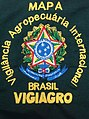 Emblema vigiagro.jpg