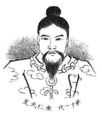 Emperor Suinin - Image: Emperor Suinin