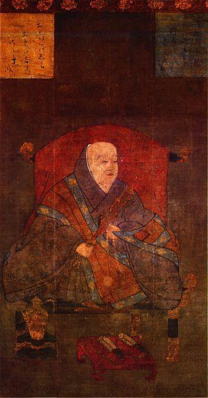 Emperor Uda - Image: Emperor Uda large