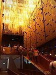 Entrance to Heath Ledger Theater.jpg
