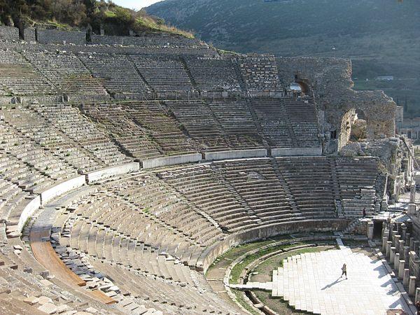 Ephesus Theater.jpg