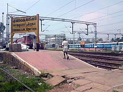 Ernakulam junction railway station.jpg