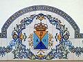 Escudo de La Puebla del Río (azulejo).jpg