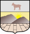 Coat of arms of Santiago Rodríguez