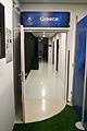 Euro 2008 dressing room greece salzburg.jpg