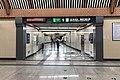 Exit A interface of Zhushikou Station (20200909132703).jpg